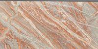 multicolour-onyx-orange-slab-image